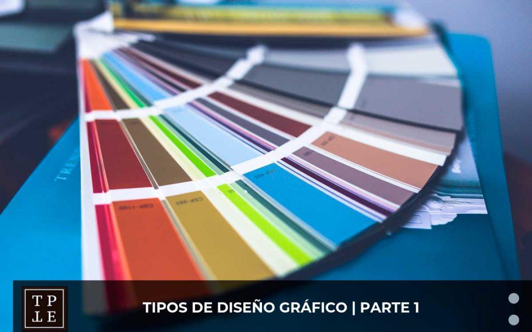 Los tipos de diseño gráfico (I)